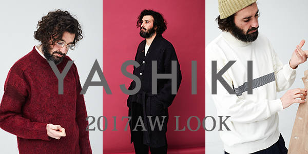 2017AW LOOK BOOK