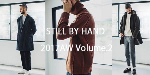 2017A/W LOOK BOOK Volume.2